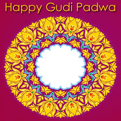 Gudi Padwa 2017 Wishes, Messages & SMS in Hindi, English & Marathi Font