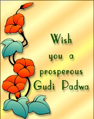 Top # 10+ Happy Gudi Padwa 2017 Shayari, Poems & Quotes