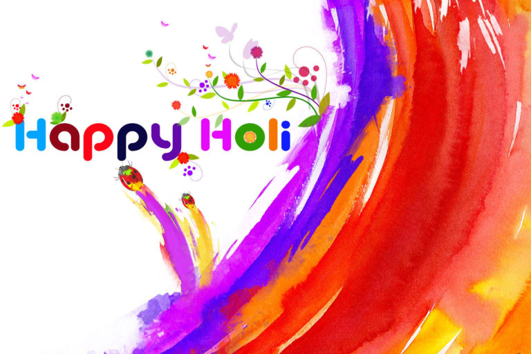 Happy Holi Images, Wallpapers & Pictures 2017 For Whatsapp DP