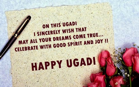 Happy Ugadi Images, Wallpaper & Photos for Whatsapp DP & Profile 2017