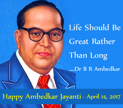 Ambedkar Jayanti Images, Wallpapers & Photos for Whatsapp DP & Profile 2017