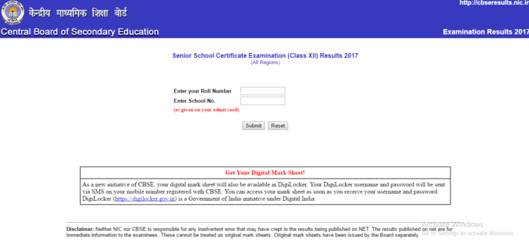 CBSE 12th Result 2017 Check Online cbseresults.nic.in