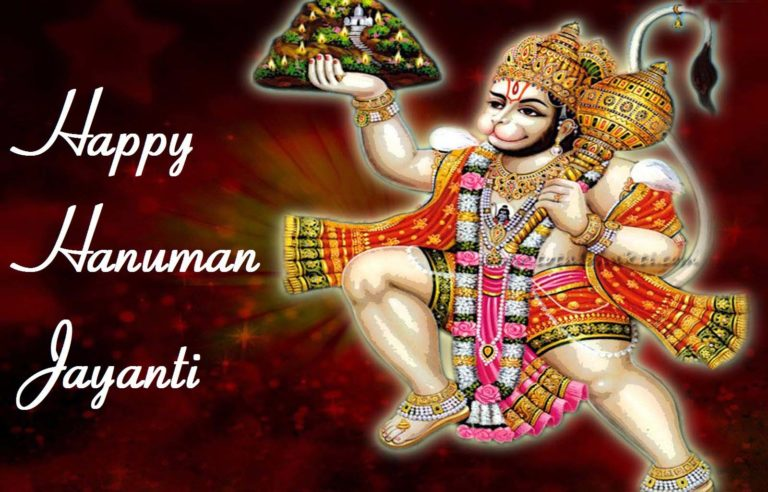 Hanuman Jayanti 2017 HD Banners & Cover Photos free Download
