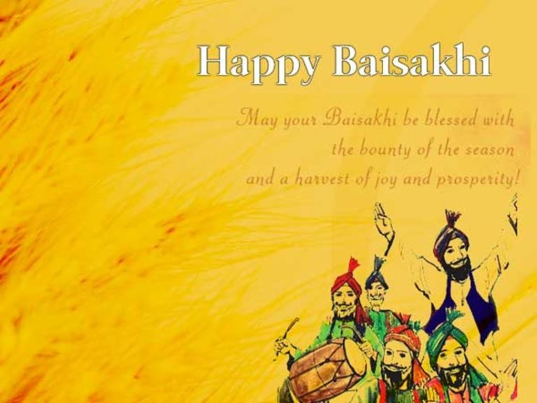 Happy Baisakhi Images, Wallpapers & Photos for Whatsapp DP & Facebook 2017