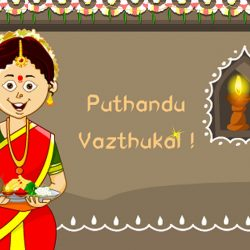 Happy Puthandu Images, Tamil New Year 2017 Photos & Wallpaper For Whatsapp DP in Tamil