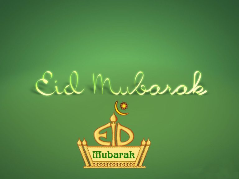eid ul fitr greetings, messages, images  for facebook , Whatsapp DP & Profile 2017