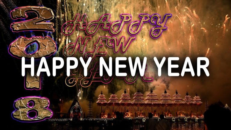 Happy New Year 2018 GIF, Animated & HD Images for Whatsapp & Facebook 2018