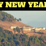 Happy New Year 2075 Banner images for facebook and whatsapp